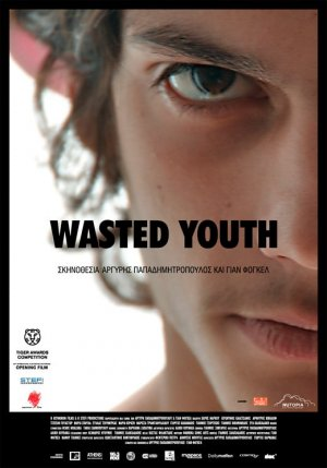 Wasted Youth (2011)