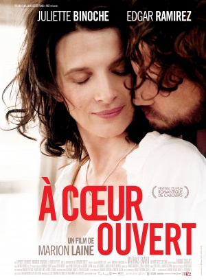 Ανοιχτή Καρδιά / A Monkey on my Shoulder / À coeur ouvert (2012)