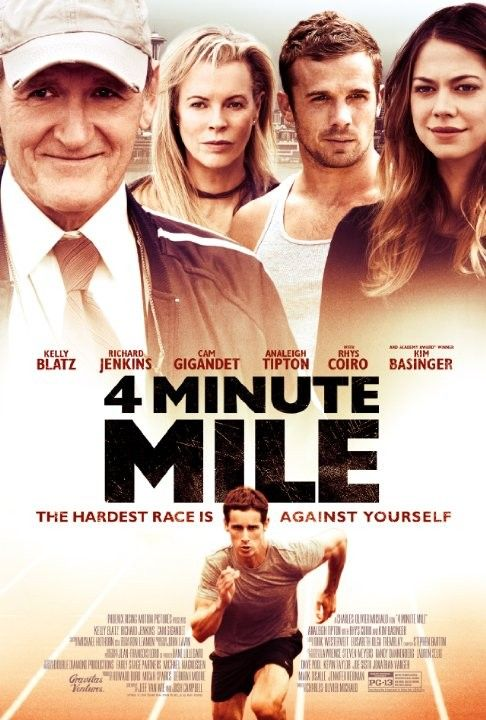 One Square Mile / 4 Minute Mile (2014)