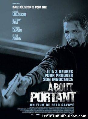 A Bout Portant / Point Blank / 3 Ωρες Διορία (2010)