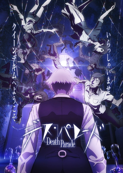 Death Parade (2015) Tv Series