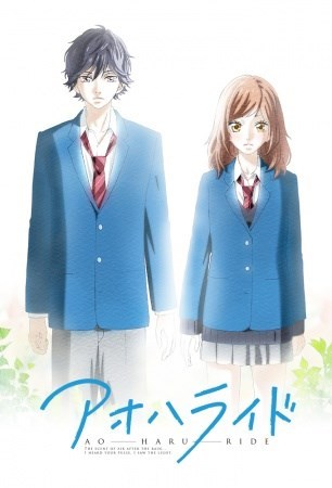 Ao Haru Ride (2014)  TV Mini-Series
