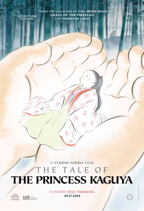 Kaguyahime no monogatari / The Tale of the Princess Kaguya (2013)