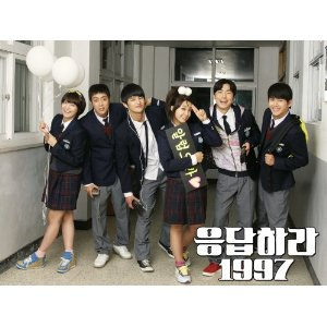 Reply 1997 - Answer To 1997  (2012) Tv series
