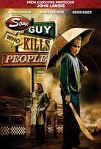 Some Guy Who Kills People 2011