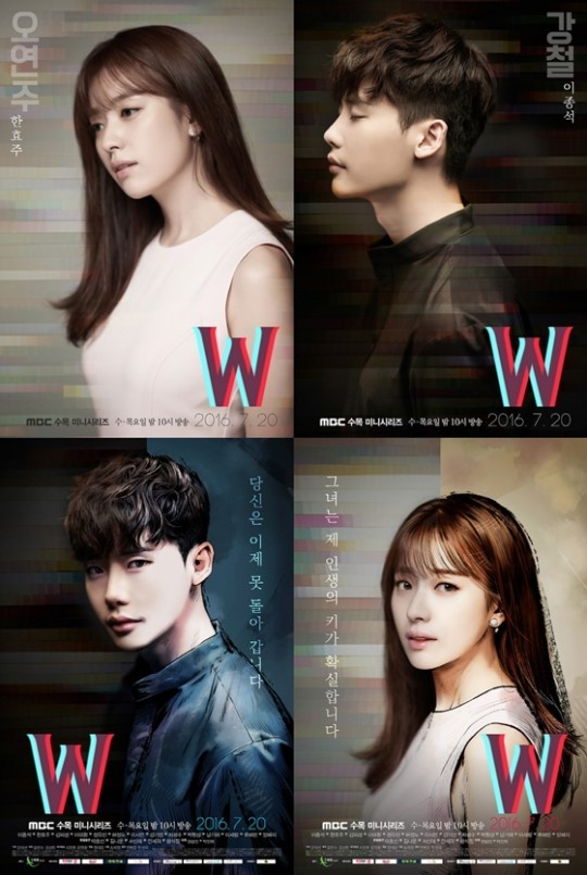 W: Two Worlds  (2016) TV Series