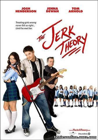 The Jerk Theory 2009