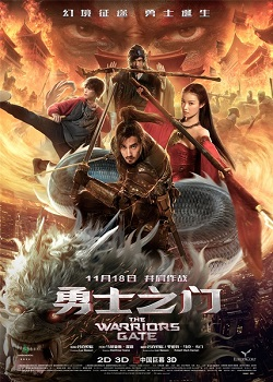 Warriors Gate (2016)