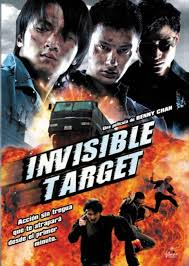 Invisible Target (2007)