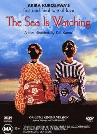 The Sea Is Watching (2002)