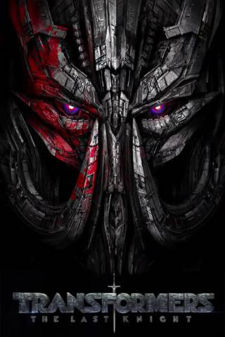 Transformers: The Last Knight / Transformers 5 Ο Τελευταίος Ιππότης (2017)