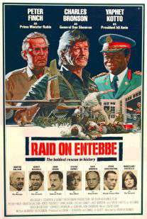 Raid on Entebbe 1976