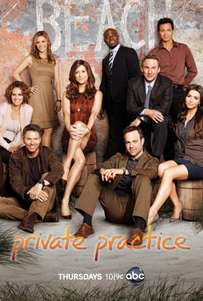 Private Practice (2007–2013) 1,2,3,4,5,6η Σεζόν