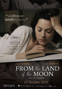 Mal de pierres / From the Land of the Moon (2016)
