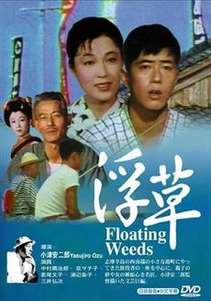 Floating Weeds (1959)