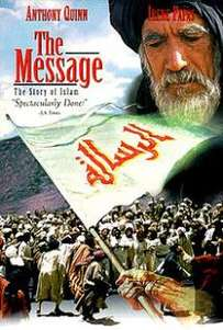 The Message (1977)