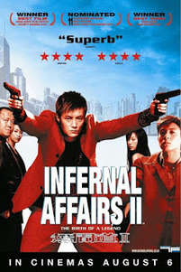 Infernal Affairs 2 (2003)