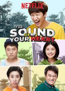 The Sound of Heart / Maeumui sori (2016-)