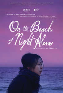 On the Beach at Night Alone / Bamui haebyun-eoseo honja (2017)