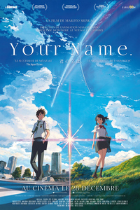 Your Name / Kimi no na wa. (2016)