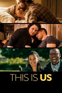 This Is Us (2016-2018) TV Series