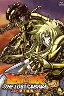 Seinto Seiya: The Lost Canvas - Meio Shinwa (2009-2011) TV Series