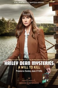 Ωρα Για Εκδικηση / Hailey Dean Mystery: A Will to Kill (2018)