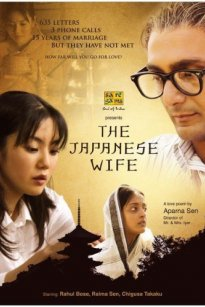 The Japanese Wife (2010)