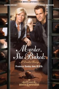 Θανάσιμη Συνταγή / Murder, She Baked: A Deadly Recipe (2016)