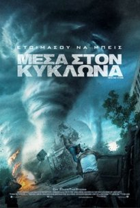 Into The Storm / Μέσα στον Κυκλώνα (2014)