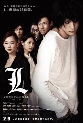 Death Note 3 / L: Change the World (2008)