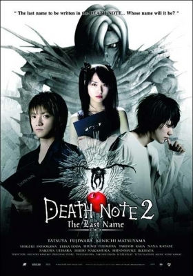 Death Note 2 / Death note - Το τελευταιο ονομα / Desu nôto: The Last Name (2006)